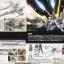 HG 1/144 Meteor Unit + Freedom Gundam thumbnail 4