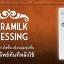 Hybeauty AuraMilk Dressing 50ml thumbnail 3