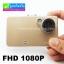 กล้องติดรถยนต์ T610 DVR FHD 1080P ลดเหลือ 420 บาท ปกติ 1,250 บาท thumbnail 1
