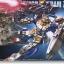 HGUC 1/144 RX-78-3 Full Armor Gundam 7TH thumbnail 1