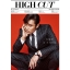 นิตยสารเกาหลี High Cut - Vol.170 ด้านในมี Lee Donghwi, Lee Byung Hun, Ha Yeon Soo, Lee Hi) thumbnail 1
