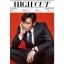 นิตยสารเกาหลี High Cut - Vol.170 ด้านในมี Lee Donghwi, Lee Byung Hun, Ha Yeon Soo, Lee Hi) thumbnail 1