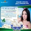 ลิควิดแคลเซียม พลัส วิตามินดี3 (Liquid Calcium plus Vitamin D3 By Healthway) thumbnail 6