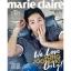 นิตยสารเกาหลี MARIE CLAIRE 2016-06 หน้าปก ซงจุนกิ SONG JOONG-KI thumbnail 1