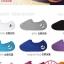 S280**พร้อมส่ง** (ปลีก+ส่ง) ถุงเท้าซ่อน ข้อเว้า ไซส์ชาย+หญิง มีซิลิโคนกันหลุด 12 คู่ต่อแพ็ค เนื้อดี งานนำเข้า(Made in China) thumbnail 3