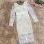 ชุดเดรสผ้าลูกไม้ สีขาว เนื้อนิ่ม ยืดหยุ่นได้ดีสีขาว แขนยาว ทรงตรงสอบ thumbnail 8