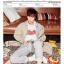 นิตยสารเกาหลี High Cut - Vol.168 หน้าปก Park Hae Jin ปาร์คแฮจิน พร้อมส่ง thumbnail 1