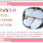 U037-16**พร้อมส่ง** (ปลีก+ส่ง) ถุงเท้า Q House แฟชั่นเด็กโต(3-6 ปี) มีกันลื่น เนื้อดี งานนำเข้า ( Made in China) thumbnail 4