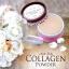 Collagen Powder แป้งควบคุมความมัน ตบเพียงครั้งเดียวสวยตลอดวัน thumbnail 3