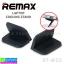 Remax LAPTOP COOLING STAND RT-W02 ลดเหลือ 99 บาท ปกติ 250 บาท thumbnail 1