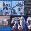 1/144 HGUC Gundam GP02A MLRS CUSTOM thumbnail 4