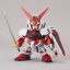 SD GUNDAM EX-STANDARD 007 Gundam Astray Red Frame thumbnail 2