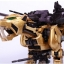 [BT] 1/72 Saber Tiger Gold thumbnail 2