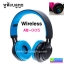 หูฟังบลูทูธ ครอบหู Wireless รุ่น AB-005 ลดเหลือ 500 บาท ปกติ 1,250 บาท thumbnail 1