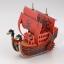 Grand Ship Collection : Nine Snake Pirate Ship thumbnail 3