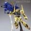[P-Bandai] MG 1/100 Mega Bazooka Launcher thumbnail 7