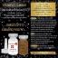 BeeCute Vitamin Leser (เพียววิตามินหน้าใสเด้งเงาวาว) thumbnail 9