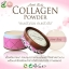 Collagen Powder by Little Baby 13 g. ลิตเติ้ล เบบี้ คอลลาเจน พาวเดอร์ thumbnail 1
