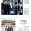 นิตยสารเกาหลี SM Magazine : The Celebrity 2015.01 (EXO in Seoul) ปก Sehun/D.O./Kai/Chan Yeol/Suho พร้อมส่ง thumbnail 2