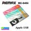 สายชาร์จ iPhone 5 Remax RC-045i PUFF Data Cable แท้ 100% ราคา 79 บาท ปกติ 210 บาท thumbnail 1