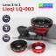 เลนส์ Lens 3 in 1 Lieqi LQ-003 ใหญ่กว่า ชัดกว่า LQ-001 ลดเหลือ 349 บาท ปกติ 1050 บาท thumbnail 1