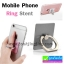 Mobile Phone Ring Stent ตัวยึดโทรศัพท์กันร่วงแบบแหวน thumbnail 1