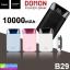 Hoco B29 Power bank แบตสำรอง 10000 mAh ราคา 325 บาท ปกติ 810 บาท thumbnail 1