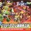 KERORO ROBO COMPLETE BOX thumbnail 1