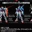 [P-Bandai] MG 1/100 Perfect Strike Gundam Special Coating Ver. thumbnail 5