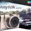 กล้องติดรถยนต์ Anytek A100+ Car Camera ลดเหลือ 1,390 บาท ปกติ 5,150 บาท thumbnail 1