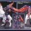 HGFC 1/144 Master Gundam & Fuunsaiki thumbnail 3