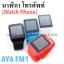 นาฬิกาโทรศัพท์ Watch Phone S18 ราคา 500 บาท ปกติ 3,150 บาท thumbnail 1