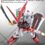 SD GUNDAM EX-STANDARD 007 Gundam Astray Red Frame thumbnail 1