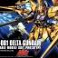 HGUC 1/144 MSN-001 Delta Gundam thumbnail 1