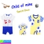 ชุด เด็กอ่อน CHILD OF MINE Sport Duo เซ็ท 2ตัว ราคา 240 บาท ปกติ 700 บาท thumbnail 1