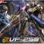 1/72 Macross Frontier VF-25S Messiah Valkyrie Ozma Custom Plastic Model thumbnail 1