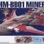 EX-26 1/700 MINERVA thumbnail 1