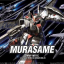 HG 1/144 MURASAME MASS PRODUCTION thumbnail 1
