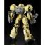 [P-Bnadai] 1/144 MOBILE SUMO GOLD PLATING & SILVER PLATING thumbnail 7