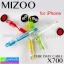 สายชาร์จ iPhone 5 MIZOO TUBE DATE CABLE X700i ราคา 120 บาท ปกติ 300บาท thumbnail 1