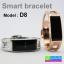 นาฬิกาโทรศัพท์ Smart Bracelet D8 Phone Watch ลดเหลือ 500 บาท ปกติ 3,000 บาท thumbnail 1