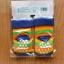 U012**พร้อมส่ง** (ปลีก+ส่ง) ถุงเท้า แฟชั่นเด็ก Busha (1-3 ปี)พับข้อ ติดหัวสัตว์ มีกันลื่น เนื้อดี งานนำเข้า ( Made in China) thumbnail 4