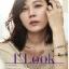 นิตยสารเกาหลี 1st Look Vol.118 ด้านในมี blackpink thumbnail 2