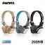หูฟัง บลูทูธ ครอบหู REMAX 200HB Stereo headphone ลดเหลือ 749 บาท ปกติ 2,000 บาท thumbnail 1