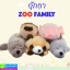 ตุ๊กตา สัตว์ Zoo Family ราคา 350-530 บาท thumbnail 1
