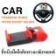 ที่หนีบมือถือติดพวงมาลัยรถยนต์ Car Steering Wheel Phone Socket Holder ราคา 55 บาท ปกติ 160 บาท thumbnail 1