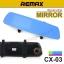 กล้องติดรถยนต์ Remax CX-03 Rear-View Mirror ลดเหลือ 1,690 บาท ปกติ 4,225 บาท thumbnail 1