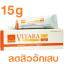 (ซื้อ3 ราคาพิเศษ) VITARA Clinda-Gel 15g เจลใสแต้มสิว ดีกว่าแบบน้ำ ช่วยลดการอักเสบของสิว และป้องกันการเกิดรอยดำ thumbnail 1
