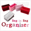 Bag in Bag Organizer กระเป๋าจัดระเบียบ