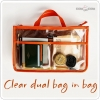 Clear dual bag in bag กระเป๋าจัดระเบียบ รุุ่น ใส
